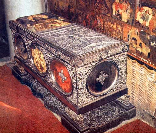 Metal Casket - A part of the collection of artifacts belonging to the Monastery of St. Catherine
