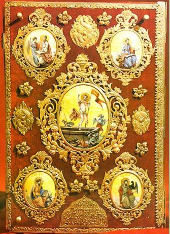 Book of Extracts from the Gospels - A part of the collection of artifacts belonging to the Monastery of St. Catherine