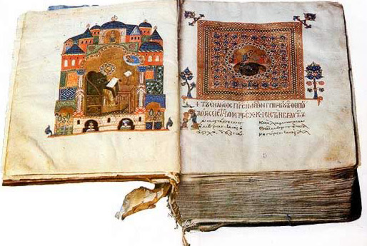 Sinai Codex 339 - A part of the collection of artifacts belonging to the Monastery of St. Catherine