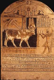 A representation of a sacred bull of ancient Egypt