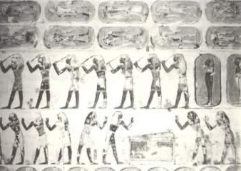 The coffer of Osiris in the Second section of the Book of Caverns (from the tomb of Ramesses IV