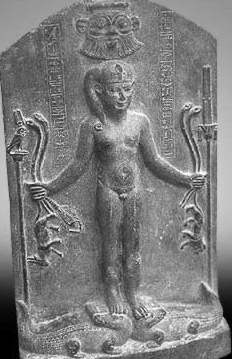A Cippus or amuletic plaque depicting Horus the Child