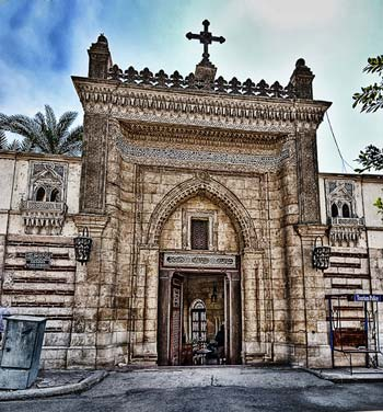 Facade of a Church in Cairo, Egypt