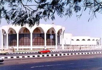 Cairo International Conference Center in Egypt