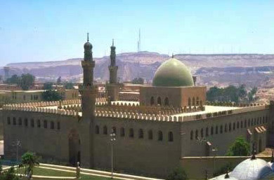 The An-Nasir Mohammed Mosque