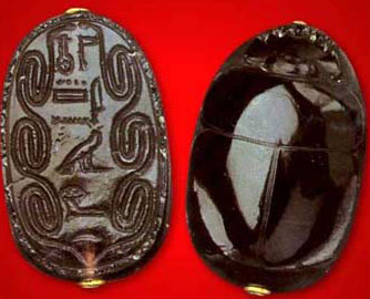A black scarab from the funerary complex of Senusret III, pyramid of Weret at Dashshur