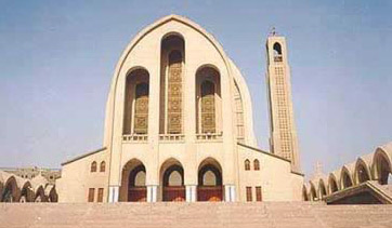 Front view of the Coptic Cathedral