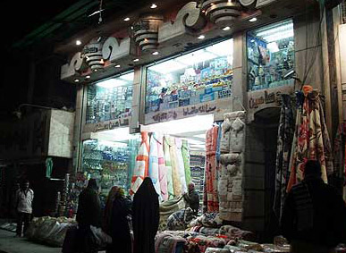 The Shahin Cotton Store in Cairo
