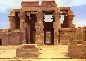 The courtyard at Kom Ombo