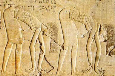 Frangment of a scene with dancers from the tomb of Kheruef at Thebes