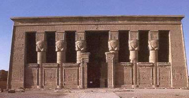 The facade of the main Hathor Temple at Dendera