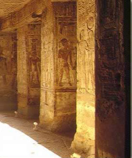 Pillars in the second Pillared Hall