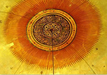 Detail of the dome ceiling