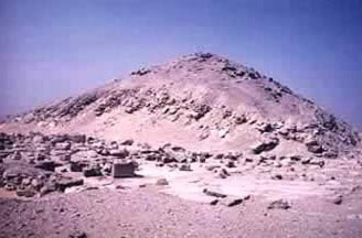 A view of The Pyramid of Djedkare at South Saqqara in Egypt