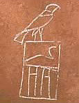 Horus Djet, the king's name
