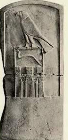 Though not a predynastic king, the early stela of Djet displays a good example of a serekh surmounted by a falcon