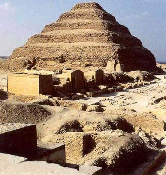 Another View of the Djoser Step Pyramid
