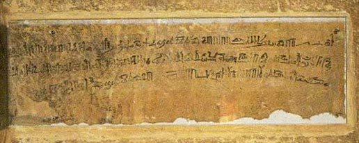 18th and 19th Dynasty graffiti in the Southern Pavilion in the Djoser Step Pyramid Complex at Saqqara in Egypt