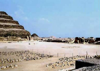 The Great Southern Courtyard in the Djoser Step Pyramid Complex