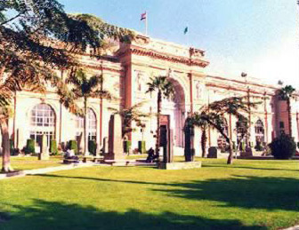 The Egyptian Museum's Centenary
