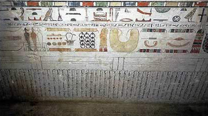 Sarcophagus of Dagi at the Egyptian Museum