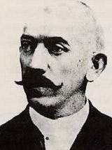 Brugsch, Emile   Charles Adalbert (1842 - 1930)