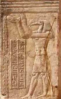 A depiction of Thoth at el-Hagar in the Dakhla Oasis of Egypt