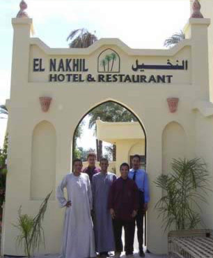 The staff at the entrance of the El Nakhil Hotel on the West Bank at Luxor