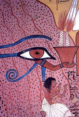 Even though this eye appears to be a right eye, the fact that it appears to be making an offering would indicate that it is Horus' left eye.
