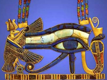 This eye, adorned with the flanking Nekhbet (vulture wearing the Atef Crown) and Wadjet (wearing the Red Crown), is from the tomb of Tutankhamun, and appears to be a solar eye (Eye of Re)