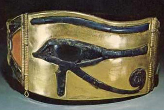 Another Horus (Wadjet Eye) from the Tomb of Tutankhamun