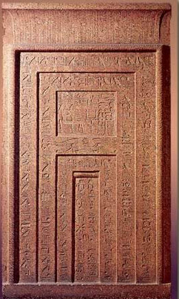 False Door of Puyemre