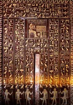 False Door of Mehu at Saqqara, 6th Dynasty