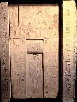 Delightful False Door Of Redi Nes, Giza (G 5032), 6th Dynasty ...