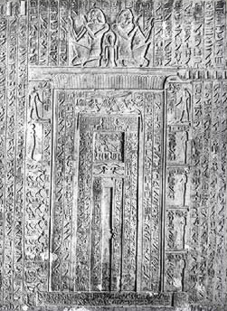 False Door of Senenmut (TT353)