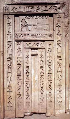 False Door From The Unas Pyramid Complex ...