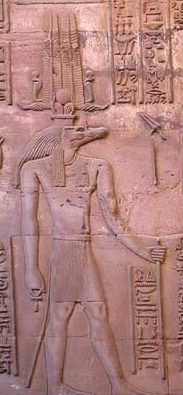 Sobek, as depicted at Kom Ombo