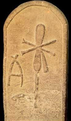 A stela from the tomb of Meryneith at Abydos