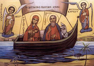 A Modern Egptian Icon fo the Flight of the Holy Family