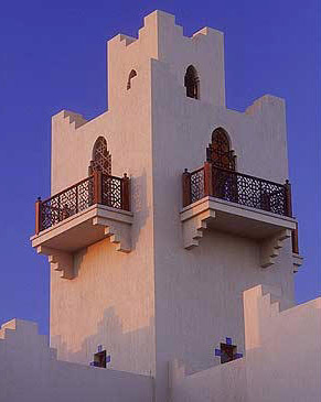 A tower at the Four Seasons Sharm el-Sheikh
