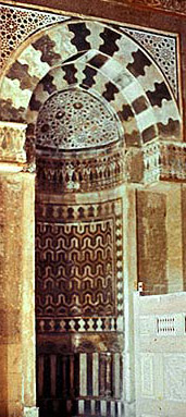 The Mihrab nitche within the complex