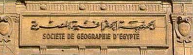 The National Geographic  Society of Egypt