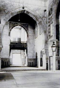 The Northwest Iwan in the mosque