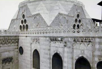 The base of the dome