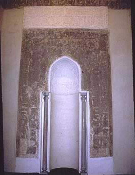 The Mihrab of the Mosque
