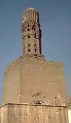 The Minaret with its outer casing covering the lower section