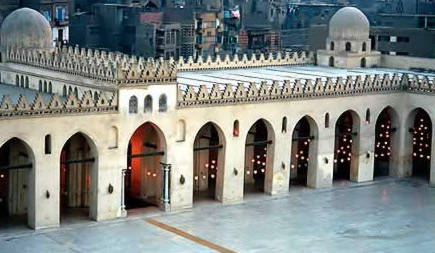 Courtyard of the El Hakim Mosque