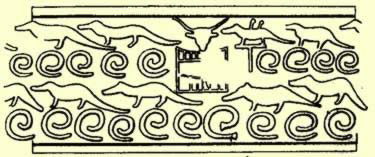 A drawing of the Crocodile seal from Tarkhan