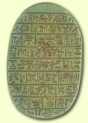 The Ancient Egyptian Heart