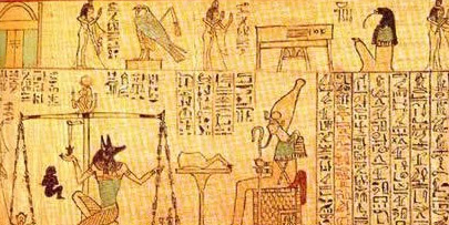 the significance of the dead pharaoh ascends to heaven a pyramid text A text and pictorial presentation the middle but flourished for another almost two centuries hosting a mayor and the priesthood working in the cult of the dead pharaoh the written language reached its peakand the middle kingdom language was to set standard for all future and fine.
